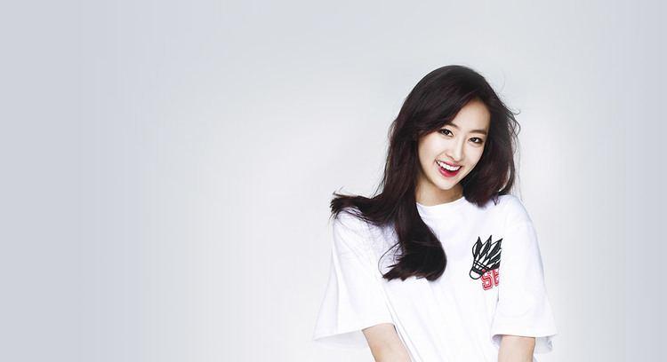 Kim Da-som Kim Da Som