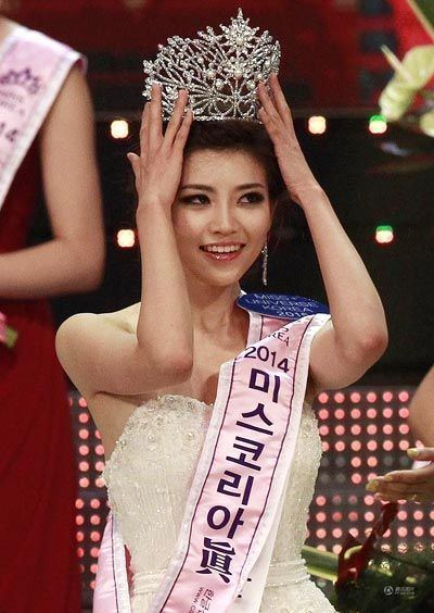 Kim Seo-yeon 22yearold student crowned 2014 Miss Korea