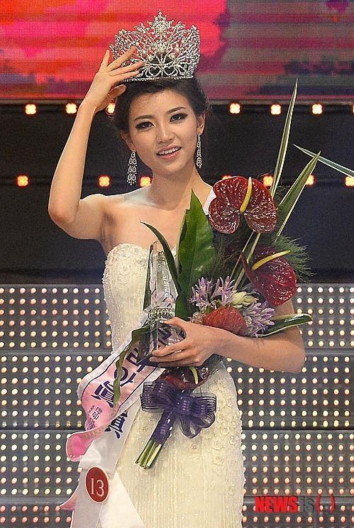 Kim Seo-yeon Miss Korea 2014 is SeoYeon Kim Missosology