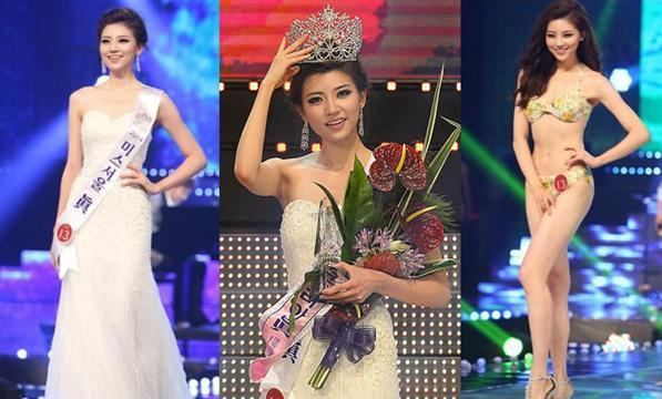 Kim Seo-yeon Kim SeoYeon crowned Miss Universe Korea 201415 Angelopedia