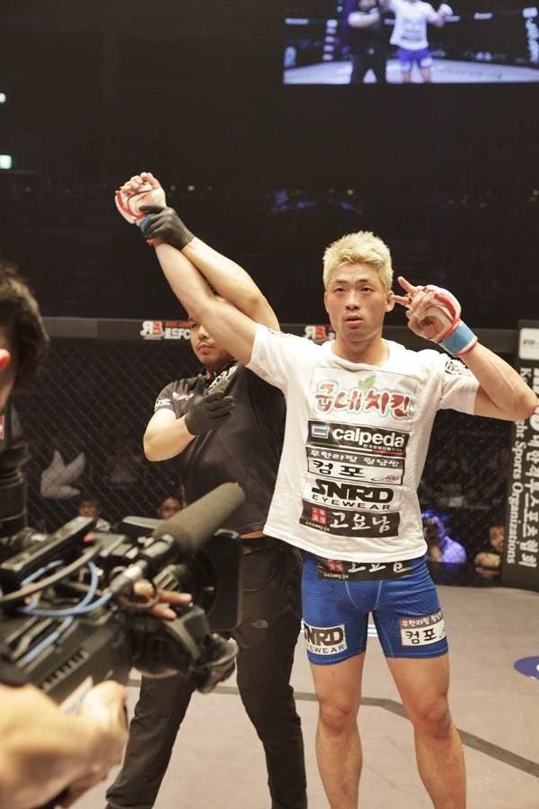 Kim Seung-yeon Xiaomi ROAD FC 030 update Kim SeungYeon injured bout with Baoshe