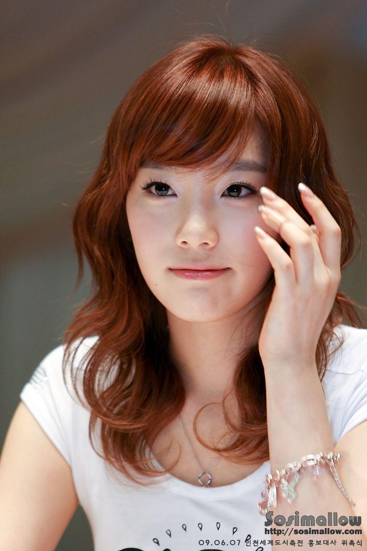 SNSD Taeyeon dating 2013