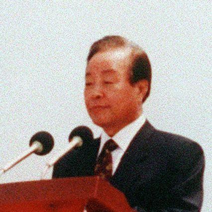 Kim Young-sam Kim Youngsam Wikipedia the free encyclopedia