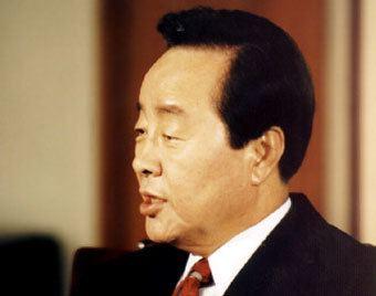 Kim Young-sam Biografia de Kim Young Sam