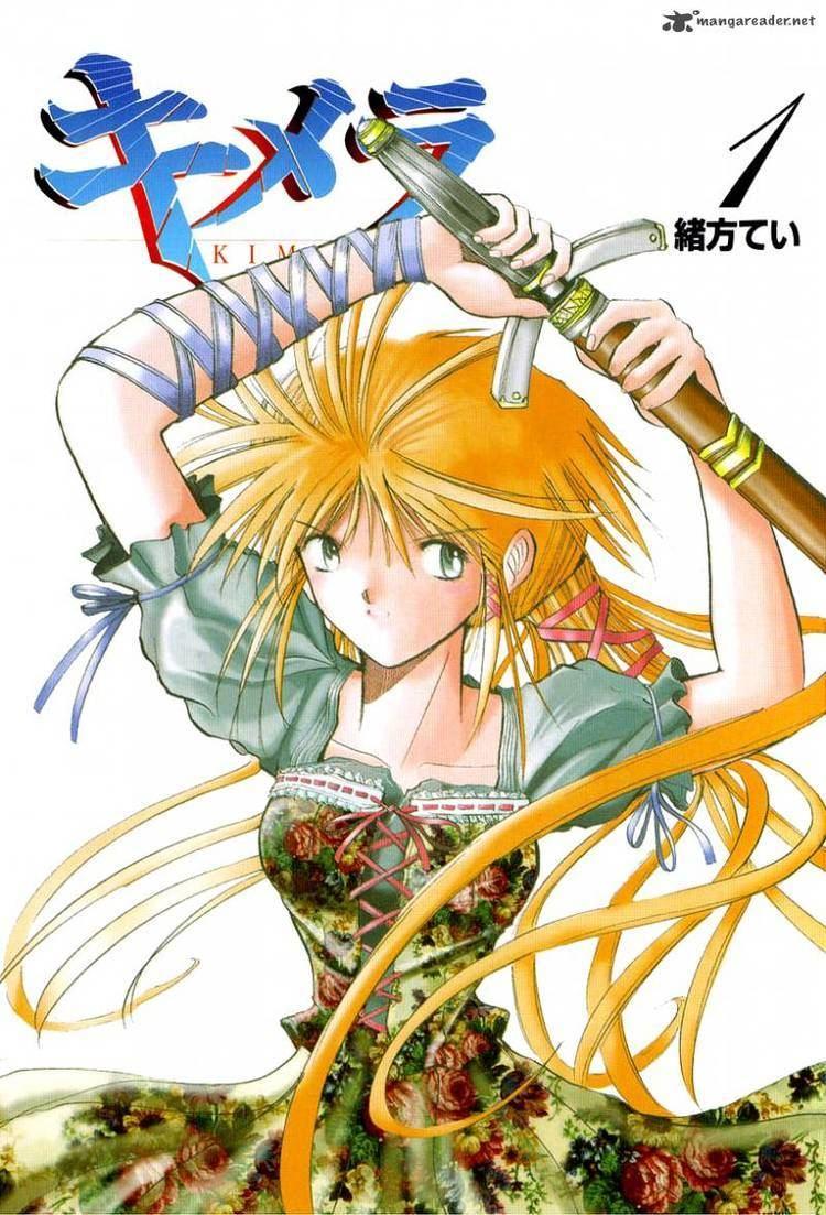 Kimera (manga) i4mangareadernetkimera1kimera2279661jpg