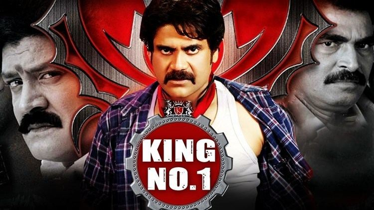 King (2008 film) King No 1 King 2015 Full Hindi Dubbed Movie With Hindi Songs