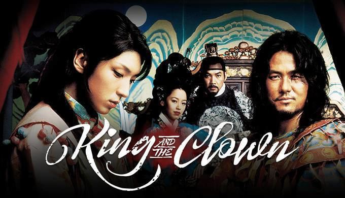 King and the Clown King and the Clown Episode 1 Watch Full Episodes