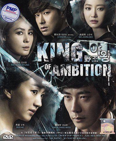 King of Ambition Amazoncom King of Ambition Korean Drama 5DVD Set All Region DVD