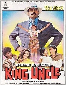 King Uncle King Uncle Wikipedia
