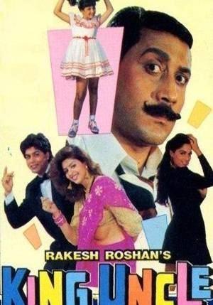 King Uncle King Uncle Movie on India Talkies King Uncle Movie Schedule Songs