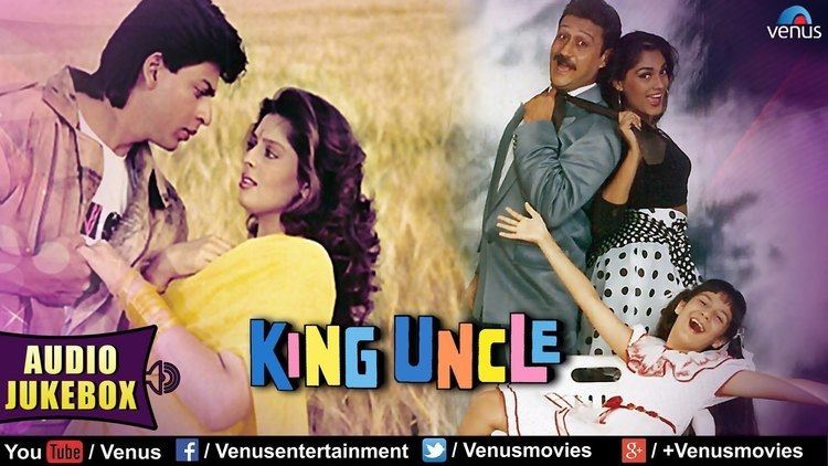 King Uncle King Uncle Full Songs Jukebox Shahrukh Khan Jackie Shroff Nagma