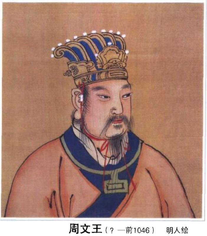 King Wen of Zhou King Wen of Zhou Wikipedia
