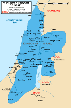 Kingdom of Israel (united monarchy) Kingdom of Israel united monarchy Wikipedia