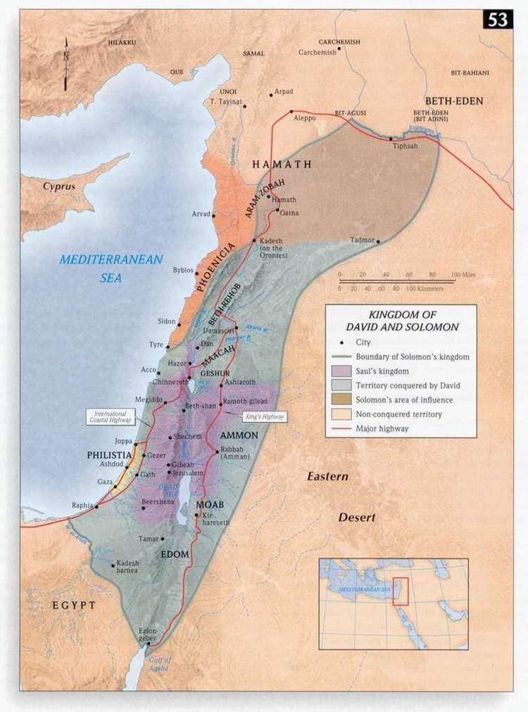 Kingdom of Israel (united monarchy) Bible Maps Precept Austin
