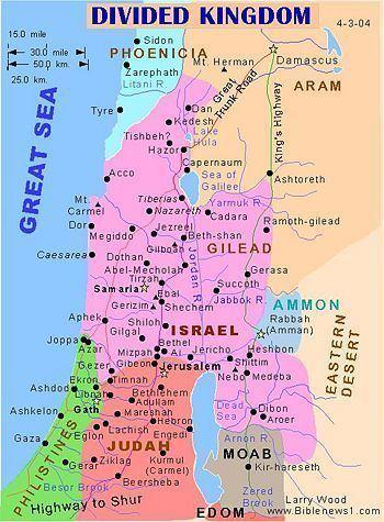 Kingdom of Israel (united monarchy) Kingdom of Israel New World Encyclopedia