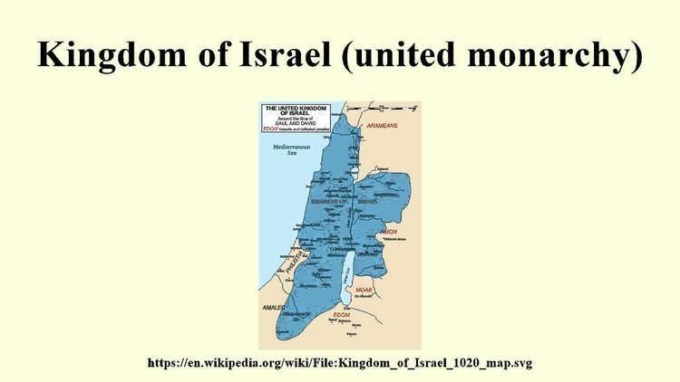 Kingdom of Israel (united monarchy) Kingdom of Israel united monarchy YouTube