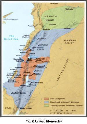 Kingdom of Israel (united monarchy) The Unified Kingdom Part II in Biblical Archeology the Kingdom of