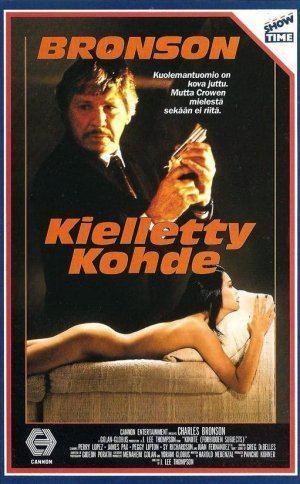 Kinjite: Forbidden Subjects Junta Juleils Culture Shock Film Review KINJITE FORBIDDEN