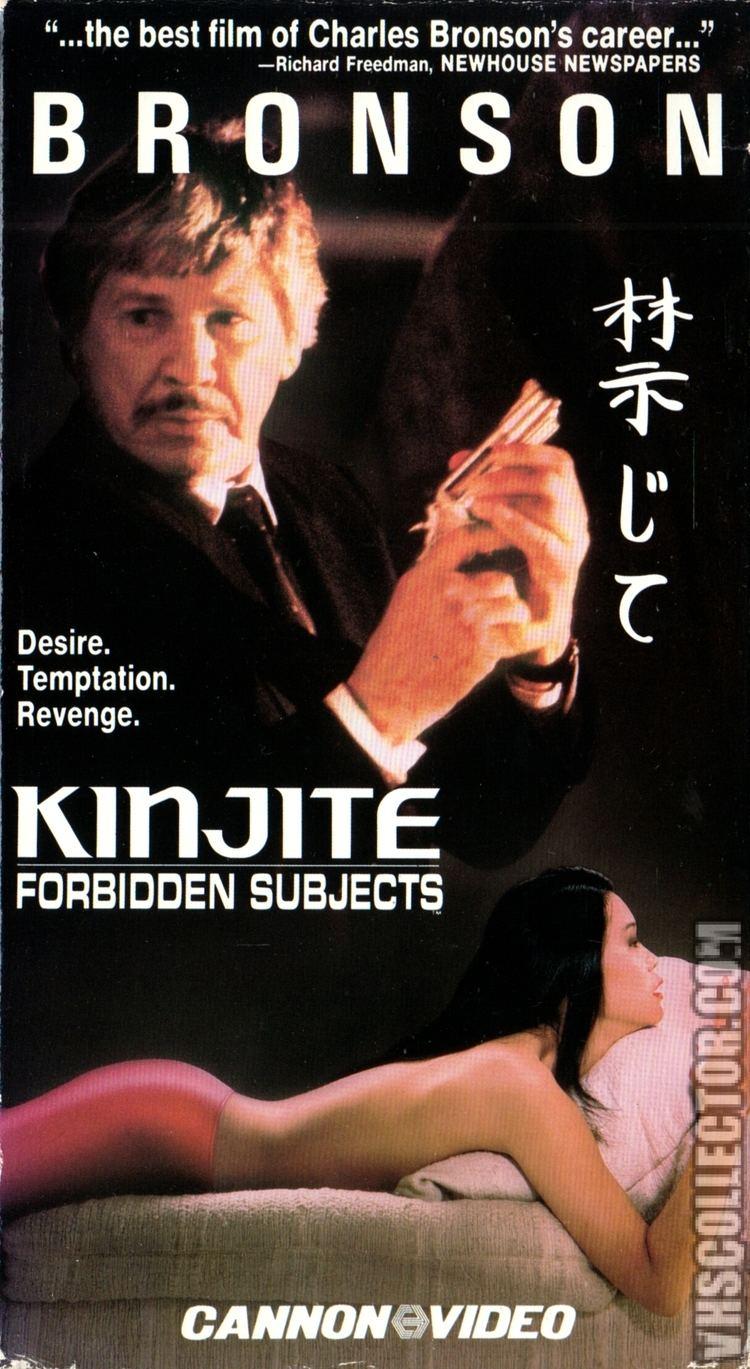 Kinjite: Forbidden Subjects Kinjite Forbidden Subjects VHSCollectorcom Your Analog