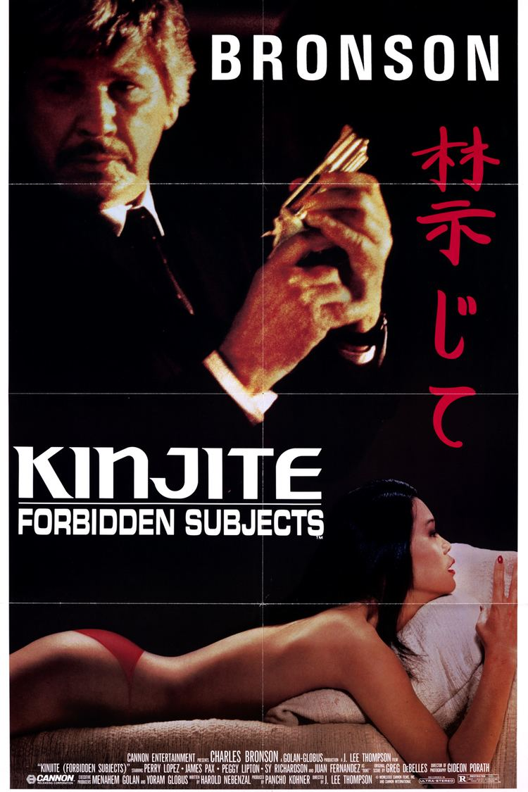 Kinjite: Forbidden Subjects wwwgstaticcomtvthumbmovieposters11430p11430