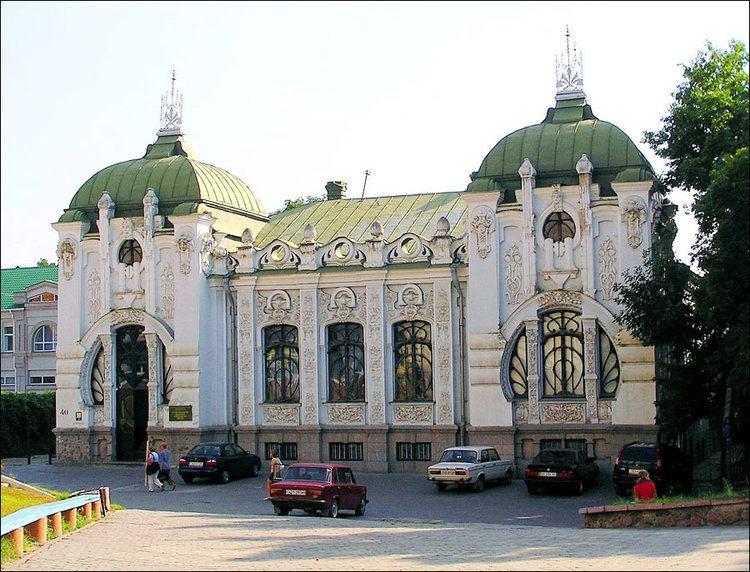 Kirovohrad in the past, History of Kirovohrad