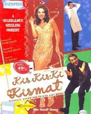 Buy KIS KIS KI KISMAT DVD online