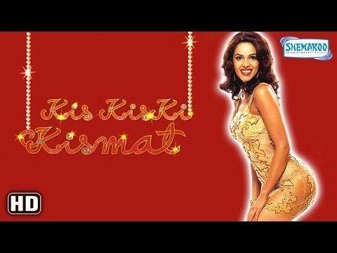 Kis Kiski Kismat Part 1 Of 14 Dharmendra Mallika Sherawat