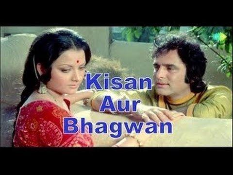 Kisan Aur Bhagwan Full Hindi Movie Dara Singh Feroz KhanYogeeta