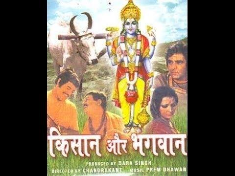 Kisan Aur Bhagwan YouTube