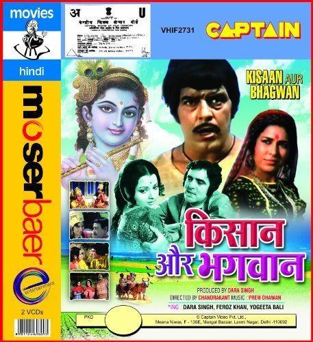 Amazonin Buy Kisaan Aur Bhagwan DVD Bluray Online at Best Prices