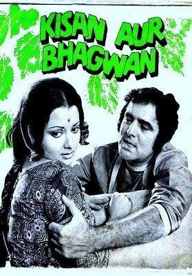 Kisan Aur Bhagwan 1974 Hindi Movie Watch Online Filmlinks4uis