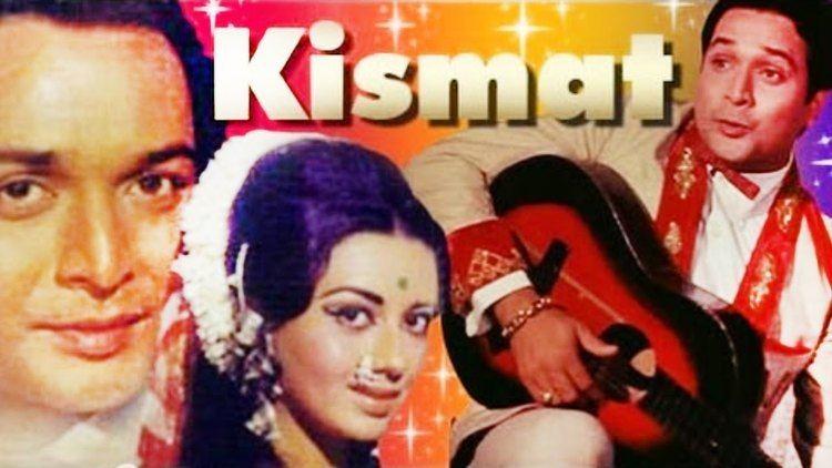 Kismat Old Movie YouTube
