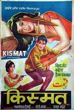 Kismat 1968 film Wikipedia