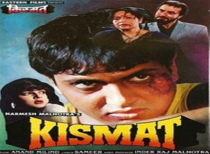 Kismat 1995 IndiandhamalCom Bollywood Mp3 Songs i pagal