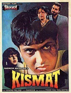 Kismat 1995 Hindi Movie Mp3 Song Free Download