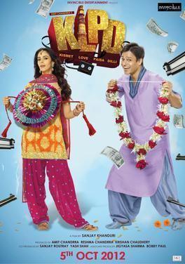 Kismat Love Paisa Dilli movie poster