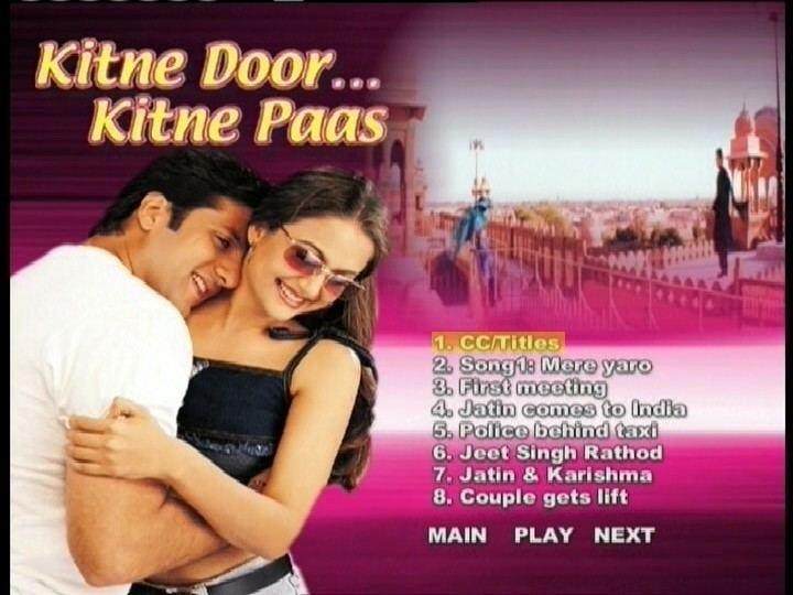 zulmnet View topic Kitne DoorKitne Paas DVD from Eros  sc 1 st  Alchetron & Kitne Door Kitne Paas - Alchetron The Free Social Encyclopedia