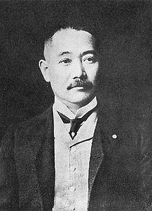 Kōjirō Matsukata httpsuploadwikimediaorgwikipediacommonsthu