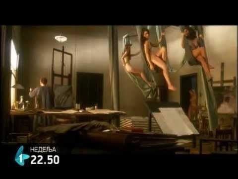 Klimt (film) KLIMT film 30092012 YouTube