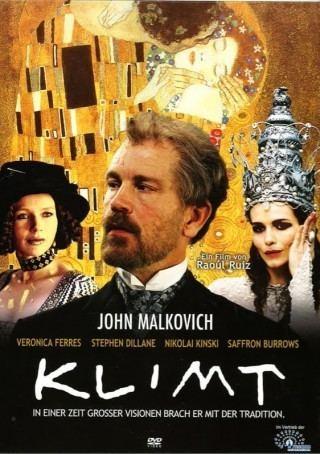 Klimt (film) Klimt EpoFilm