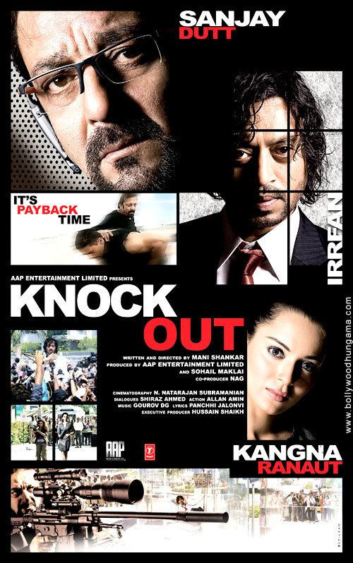 Knock Out 2010 Mp3 Songs Free Download WebmusicIN