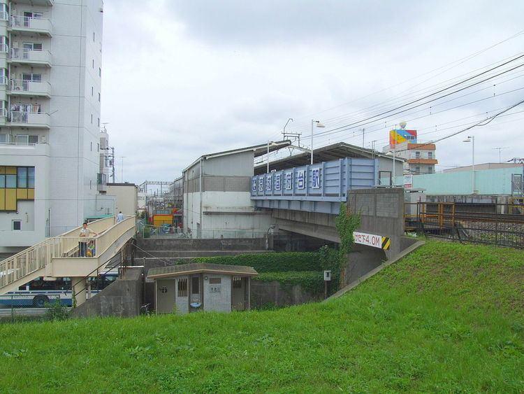 Kōnodai Station