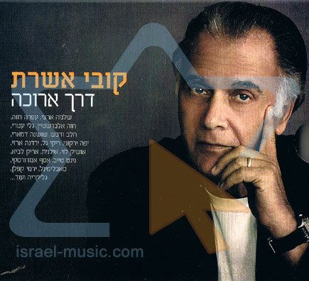 Kobi Oshrat mediaisraelmusiccomimages7296134427421jpg