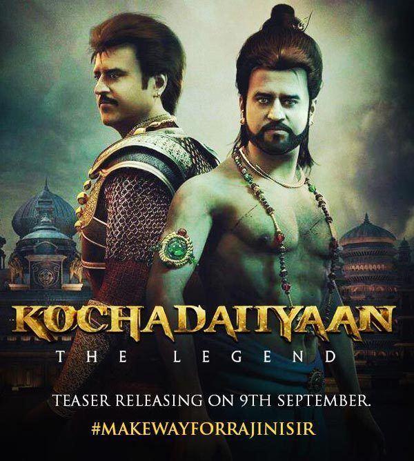 Kochadaiiyaan Like the trailer of Rajinikanths Kochadaiiyaan Rediffcom Movies