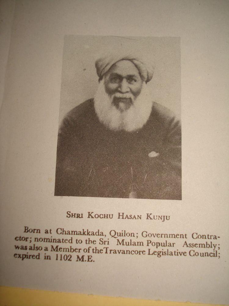 Kochu Hassan Kunju Bahadoor FileKochu Hassan Kunju Bahadoor MLC MLAJPG Wikimedia Commons