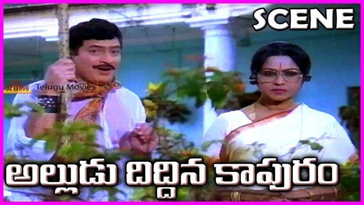 Kodalu Diddina Kapuram movie scenes Alludu Diddina Kapuram Telugu Movie Scene Krishna Old Hit Mo