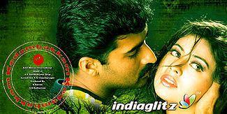 Kodambakkam (film) movie poster