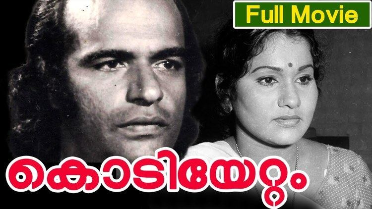 Kodiyettam Malayalam Classic Movie Kodiyettam Full