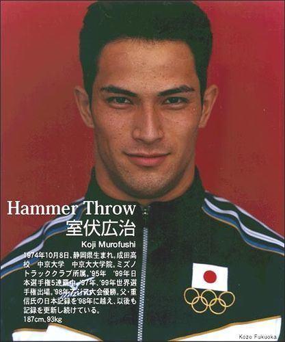 Koji Murofushi Koji Murofushi Olympic Hammer Thrower 6392 and 218 lbs