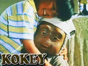 Kokey (film) movie poster